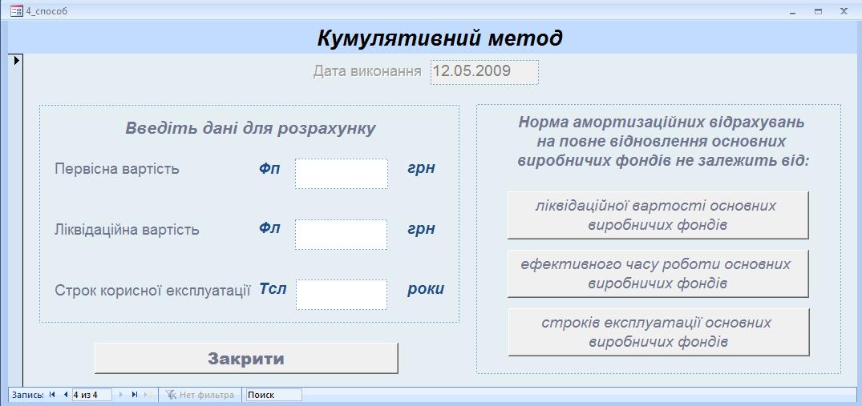 hello_html_m34ea18e5.png