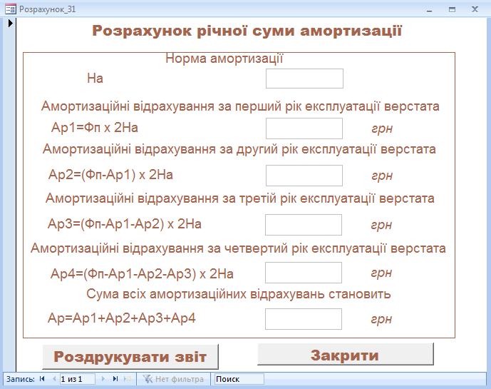 hello_html_m5c4ee5c9.png