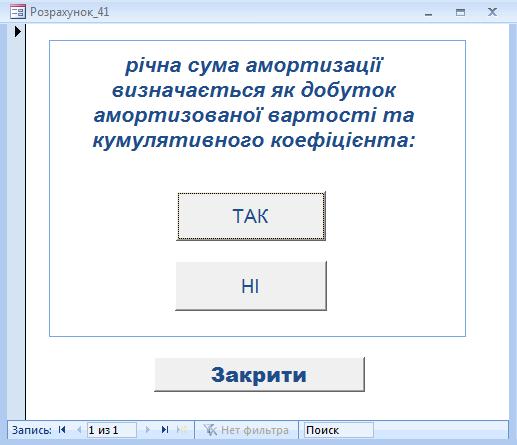 hello_html_m5ecf26b.png