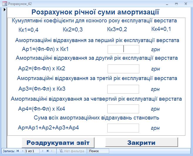 hello_html_m9d3645e.png