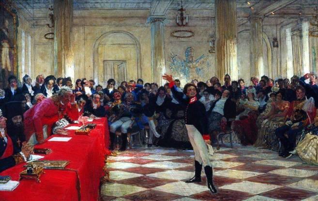 А. С. Пушкин на акте в Лицее 8 января 1815 года. 1911. Илья Ефимович Репин
