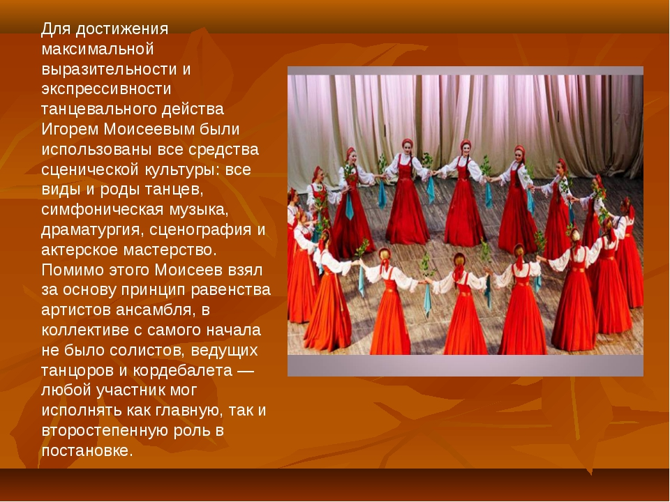 Для достижения максимальной выразительности и экспрессивности танцевального д...