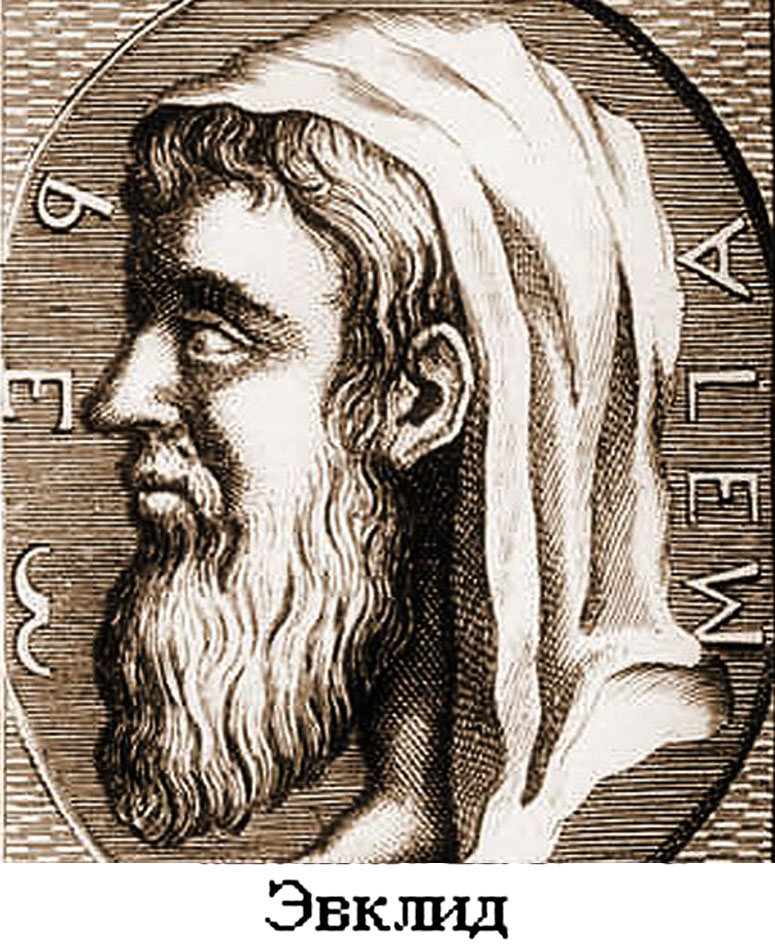 an overview of the work of pappus a greek geometer His treatise on conics gained him the title of the great geometer, and, through this work especially pappus a work which included apollonius's criticisms.
