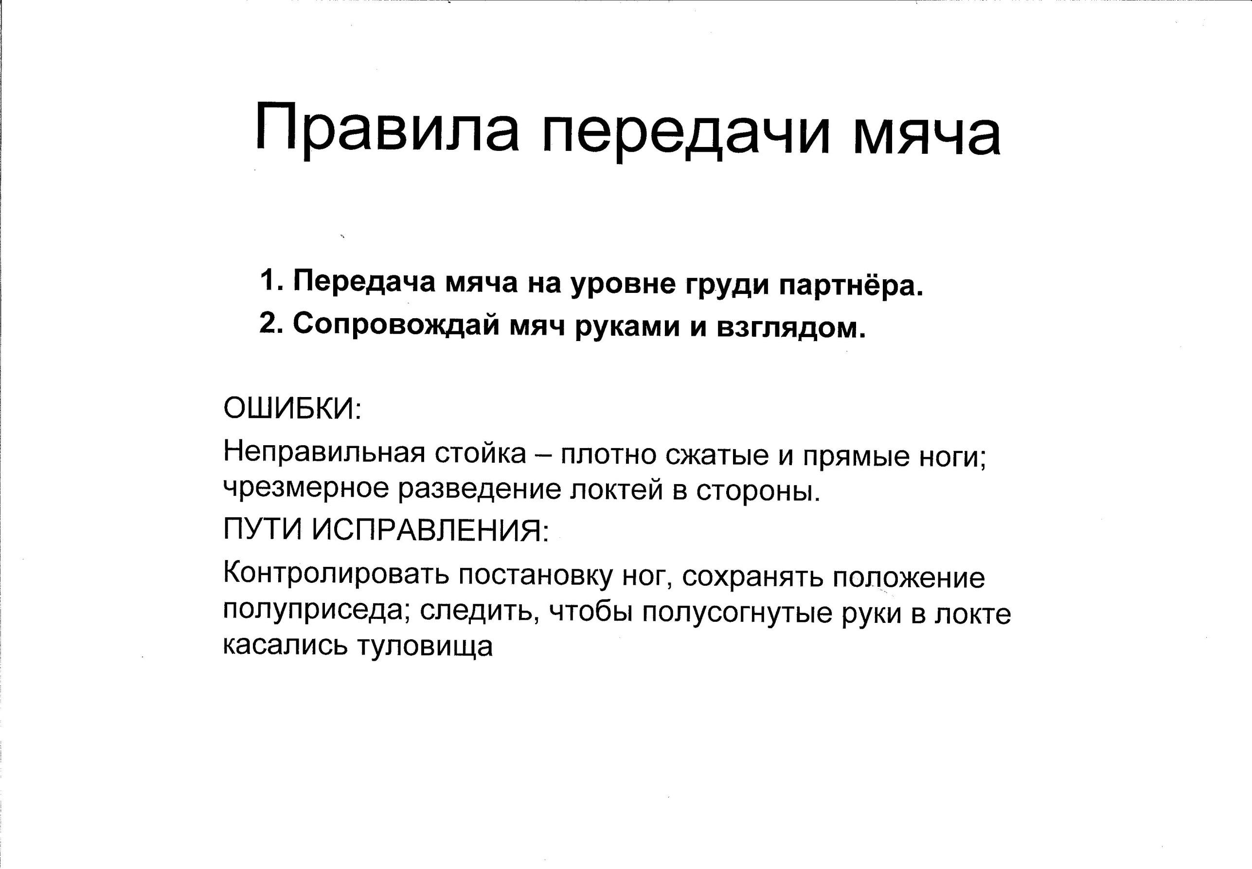 hello_html_m6bd2f807.jpg