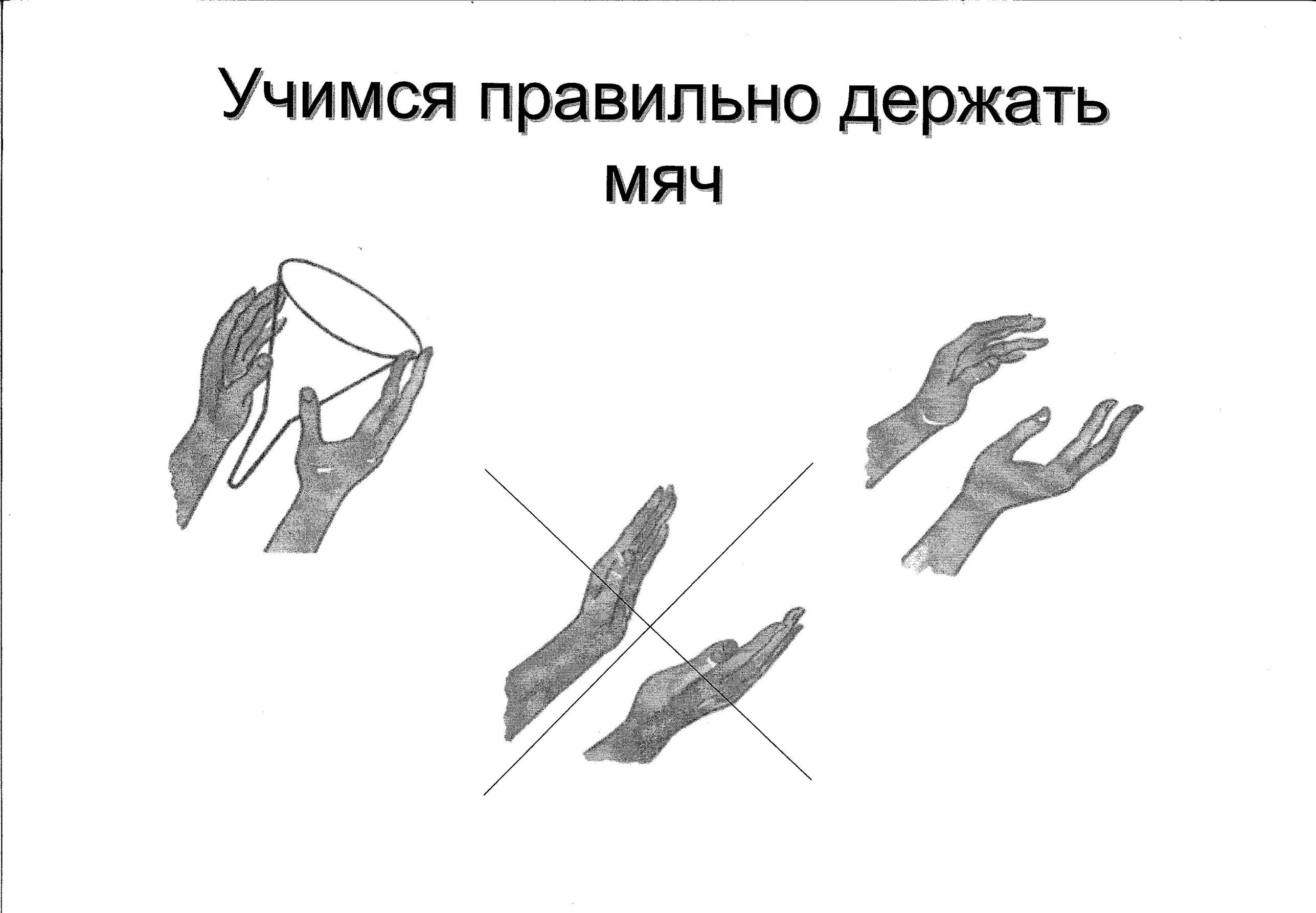 hello_html_m91f5e58.jpg