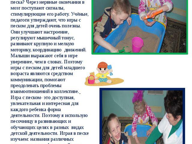 В своей педагогической практике широко использую песочную терапию. Общение с...