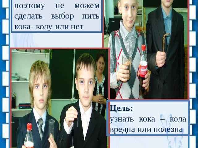 2013 г. Автор: учащиеся 4а кл Руководитель: Торгашева И.Г. Проект «Чудеса» «К...