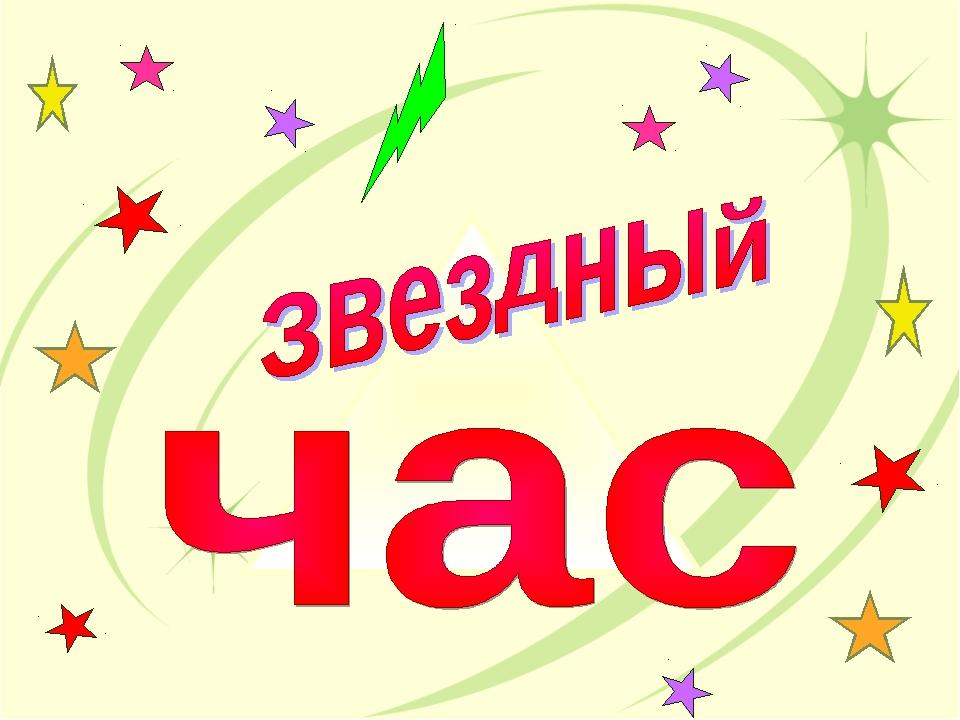 Кустова Маргарита Олеговна