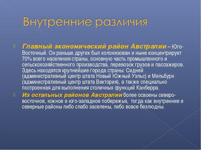 саров банк онлайн личный кабинет
