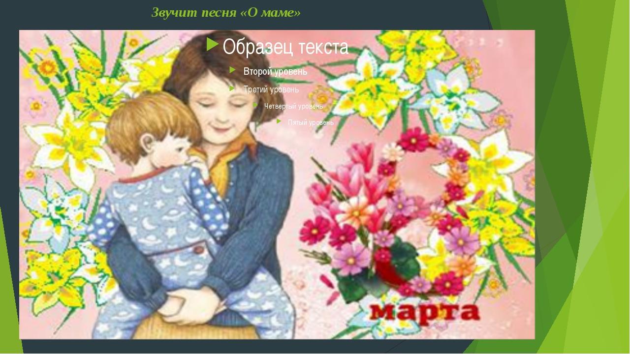 Картинки 8 марта для мам в детском саду