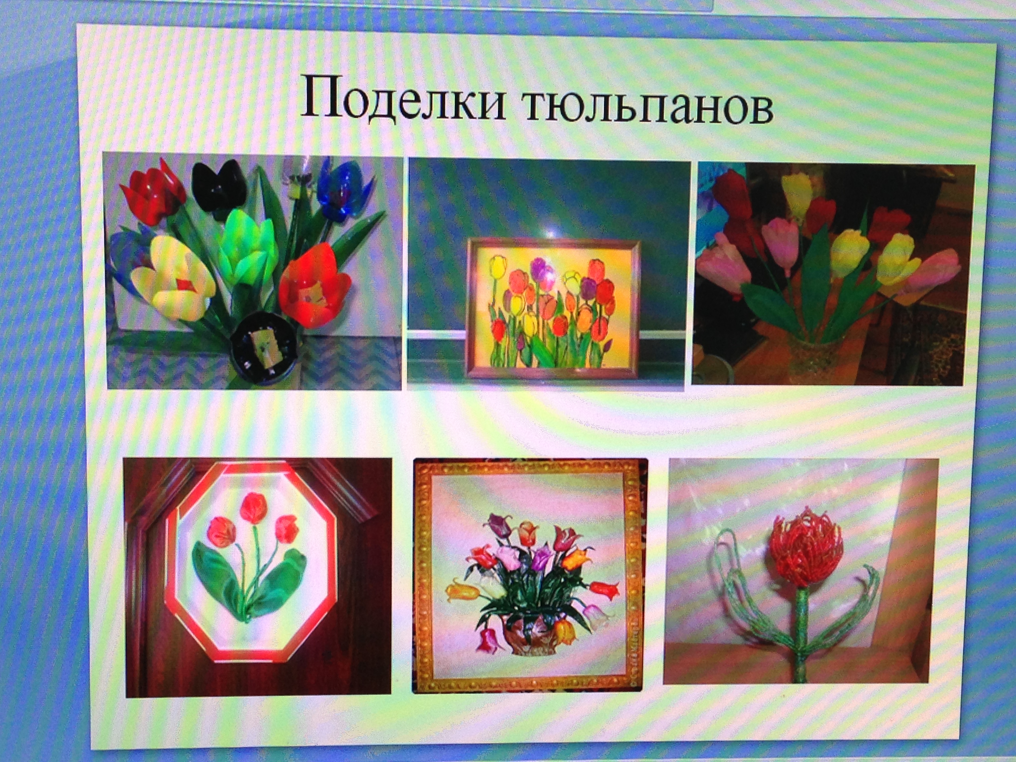 hello_html_m31885b50.jpg