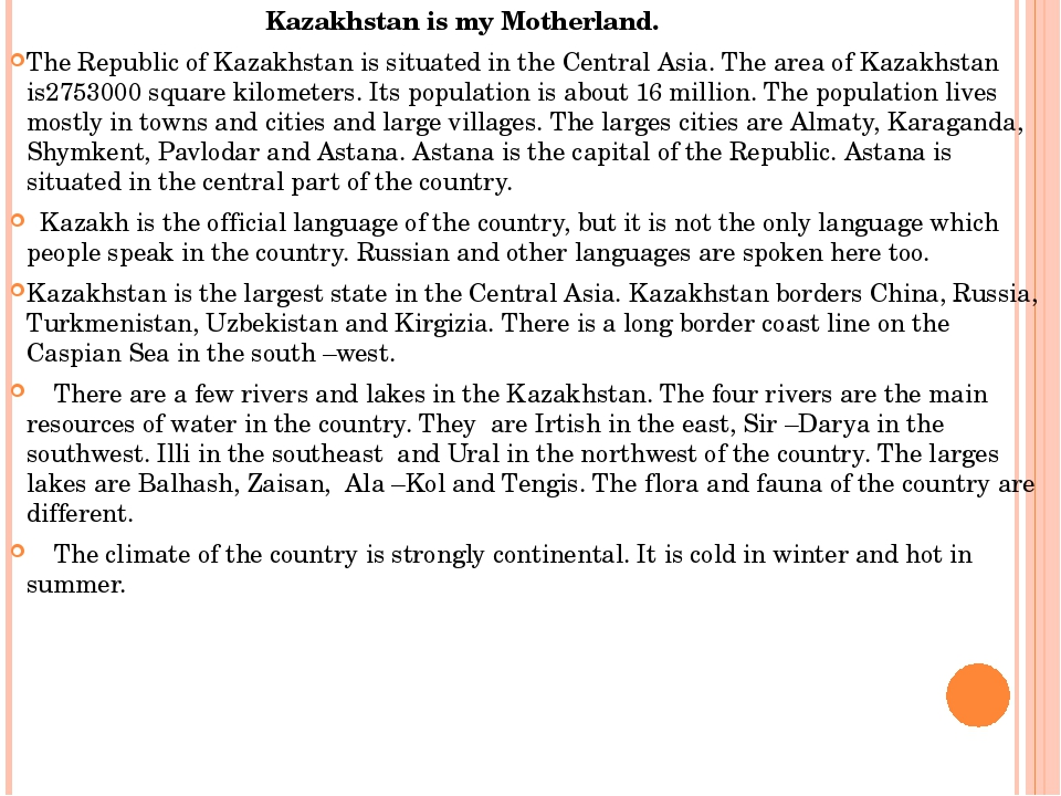 Kazakhstan is my Motherland. The Republic of Kazakhstan is situated in the C...