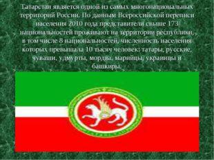 Татарстан является одной из самых многонациональных территорий России. По дан