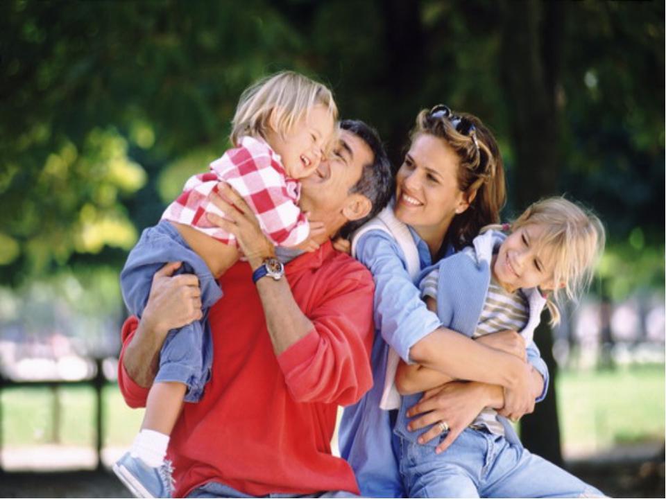 Семья есть а любви