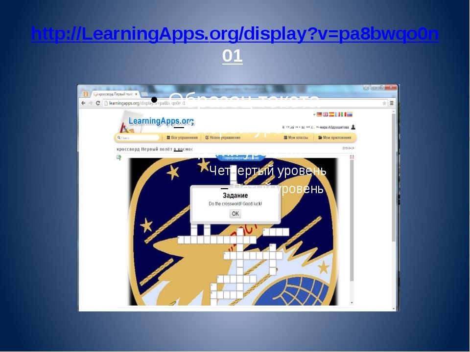 http://LearningApps.org/display?v=pa8bwqo0n01