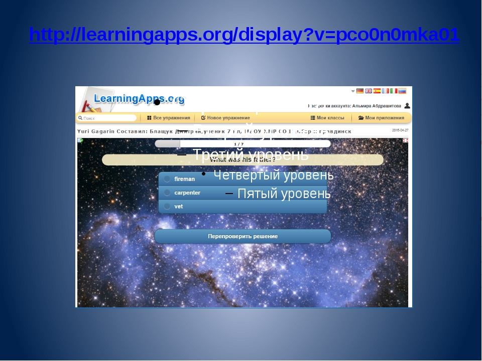 http://learningapps.org/display?v=pco0n0mka01