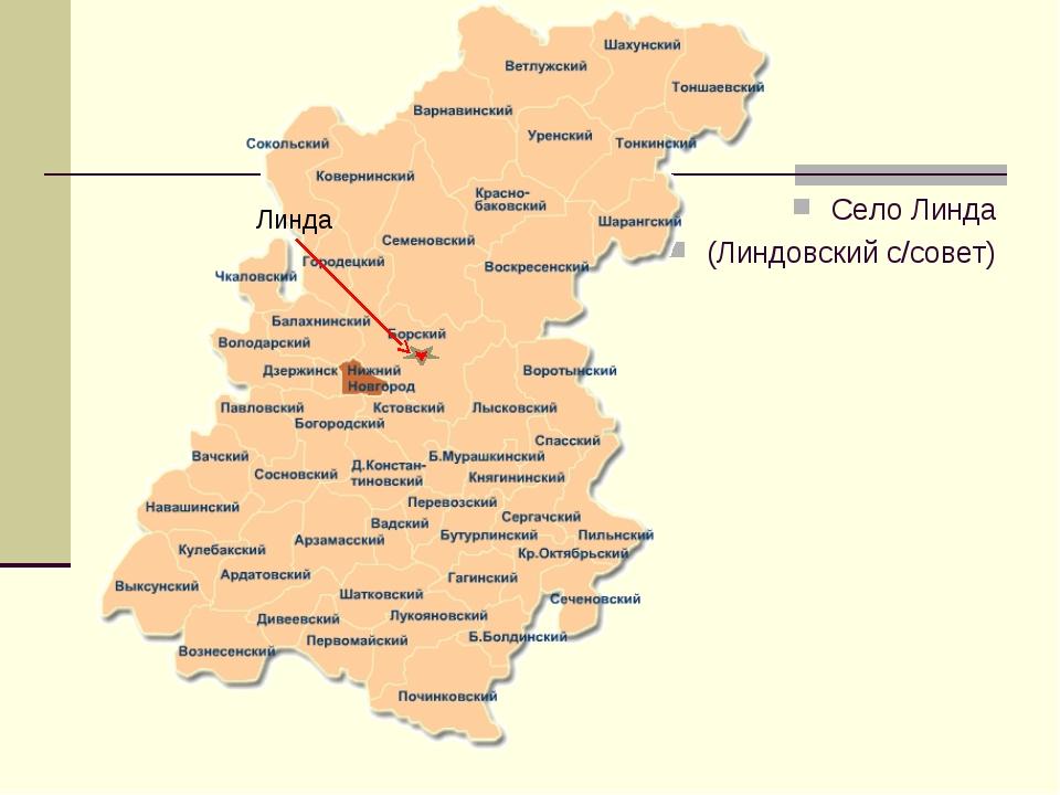 Проститутки районе в вадском нижегородской области