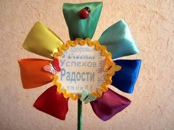 Цветик семицветик с пожеланиями своими руками 44