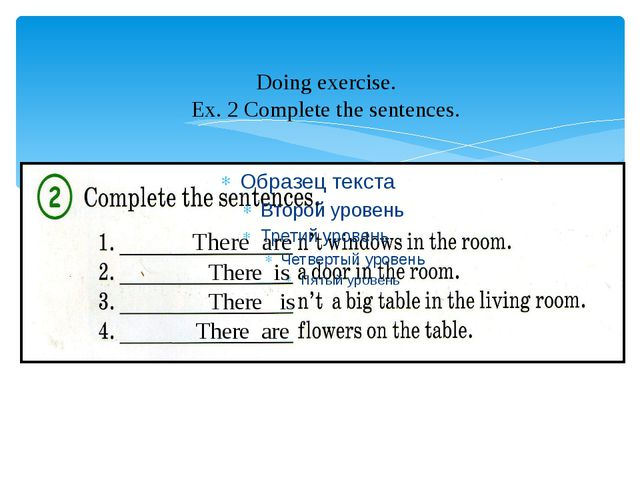 Doing exercise. Ex. 2 Complete the sentences. There are There is There is The...