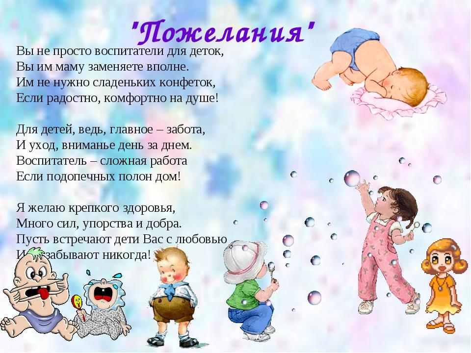 Здоровья малышу открытки 47