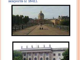 Шванн был членом Лондонского королевского общества (с 1879), Парижской Академ
