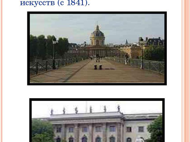 Шванн был членом Лондонского королевского общества (с 1879), Парижской Академ...