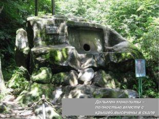 Дольмен-монолиты – полностью,вместе с крышей,высечены в скале