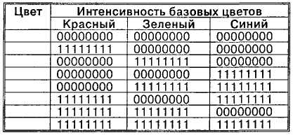 hello_html_77eb68f6.jpg