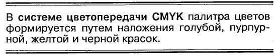 hello_html_m42b456e4.jpg