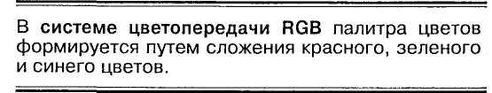 hello_html_m6e5367fb.jpg