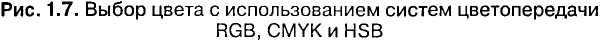 hello_html_m6edcf646.jpg