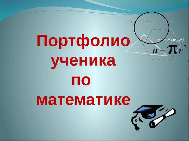 Результаты конкурсов назад дата достижение 2011-2012уч. год 2 место по школе...