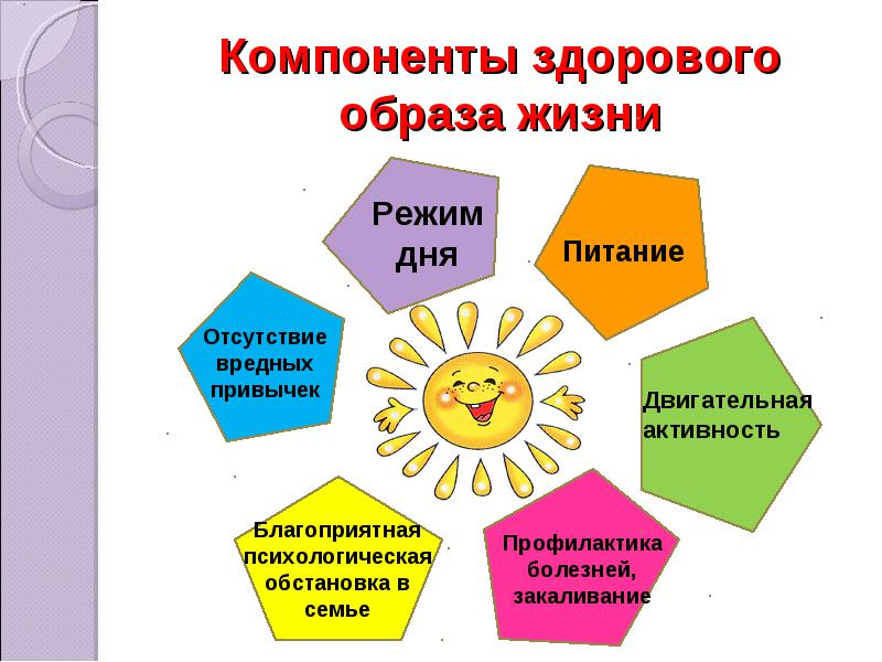 http://lib3.podelise.ru/tw_files2/urls_21/27/d-26257/img8.jpg