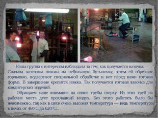 http://attribute.in.ua/79-istoriya-stekla.html http://eg2.astrophys.ru/zagruz