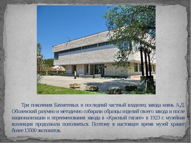 В начале экспозиции представлены предметы, изготовленные на Никольско-Бахмет...
