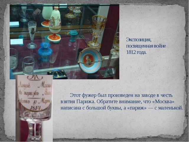 На первом этаже музея представлены современные работы и работы с разных симп...