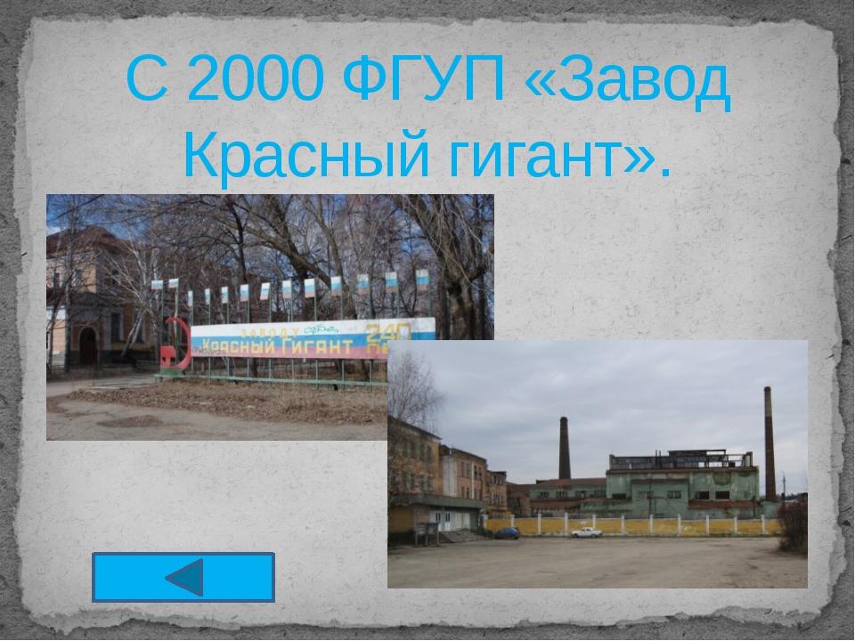 Три поколения Бахметевых и последний частный владелец завода князь А.Д. Обол...