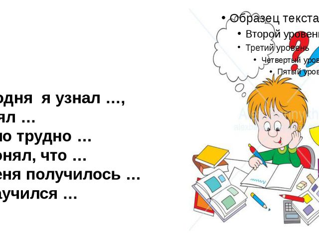 СХЕМА МАТЕМАТИЧЕСКОГО АНАЛИЗА СХЕМА АНАЛИЗА ДРАМАТИЧЕСКОГО ПРОИЗВЕДЕНИЯ Объе...