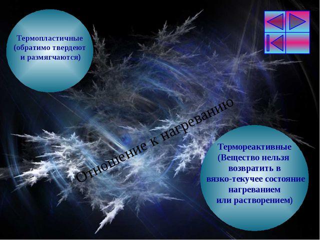 Органические (белок) Неорганические (селен, теллур) Элементо- Органические (...