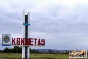 http://rassilka.kz/uploads/posts/2011-08/1313910423_kokshetau-kazakhstan-city-views-25.jpg