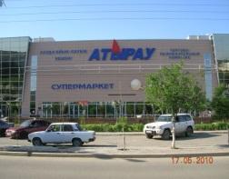 http://www.atyrau-business.com/uploads/posts/2010-05/1274178612_izobrazhenie-012.jpg