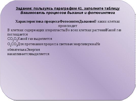 hello_html_1f9fa824.png