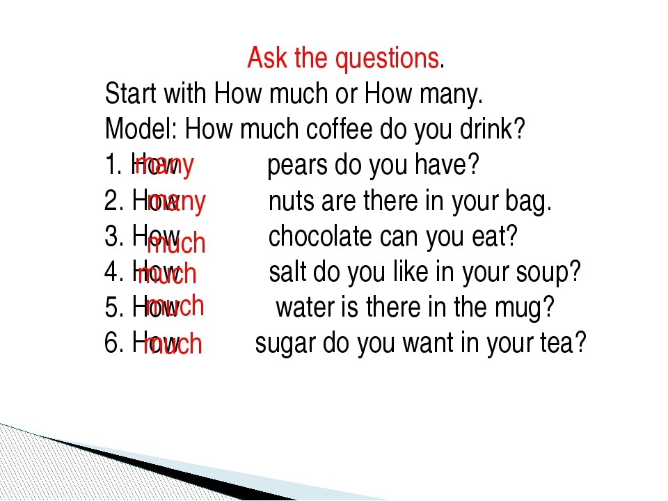 Translate the sentences into English. 1. Сколько у тебя бананов? 2. В тарелк...