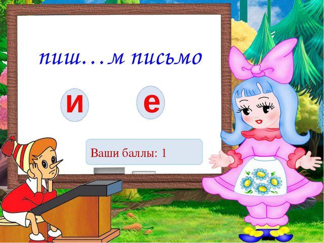 Источники: http://merti.ru/files/buratino002.jpg - фон;