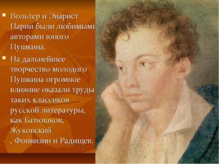 Вольтери Эварист Парни были любимыми авторами юного Пушкина. На дальнейшее т