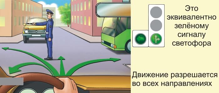 hello_html_m4c843373.jpg