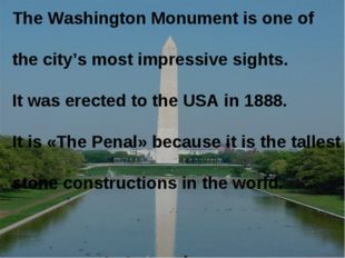 The Washington Monument is one of the city's most impressive sights. It was e