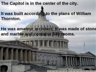 The Capitol is in the center of the city. It was built according to the plans