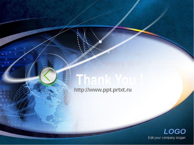 Edit your company slogan http://www.ppt.prtxt.ru Thank You ! LOGO LOGO