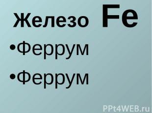 http://fs1.ppt4web.ru/images/5551/70147/310/img18.jpg